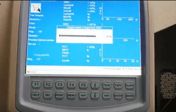 Результат анализа можно узнать по телефону или в нашей клинике