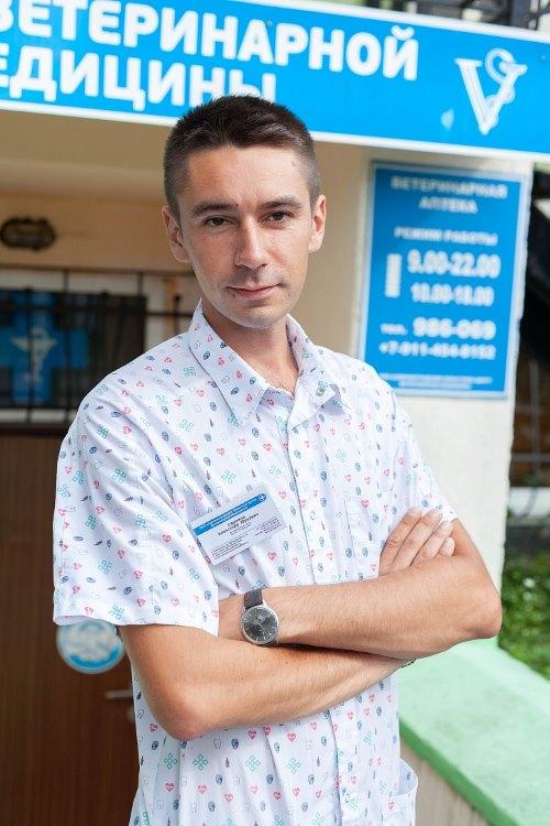 Ефремов Александр Юрьевич